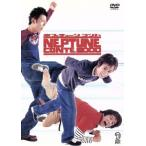 ネプチューンコント NEPTUNE LIVE 2000/ネプチューン
