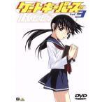 ゲートキーパーズ Vol.3  DVD