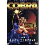 スペースアドベンチャー コブラ VOL.5  DVD