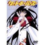 ゲートキーパーズ Vol.4  DVD