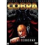 スペースアドベンチャー コブラ VOL.8  DVD