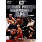 UFC−J UFC20th FINAL/近藤有己