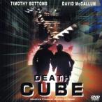 デス キューブ  DVD