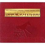 20世紀の名馬100 BOXセット/(競馬)