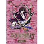 るろうに剣心-明治剣客浪漫譚- DVD-BOX Vol.2  京都編