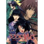 るろうに剣心-明治剣客浪漫譚- 巻之十  DVD
