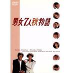 男女7人秋物語 DVD−BOX/明石家さんま,大竹し