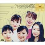「株式会社 o−daiba.com」DVDボックス/栗山千明,須藤温子,ベッキー,宮崎あおい,松本まりか,岩村真理子