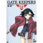 ゲートキーパーズ21 EPISODE 1  DVD
