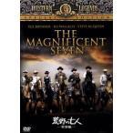 荒野の七人 特別版   DVD