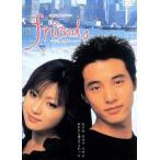 friends フレンズ メモリアル DVD−BOX/深田恭子,ウォンビン