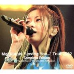 "Mai Kuraki""Loving You…""Tour 2002 Complete Edition/倉木麻衣"