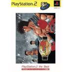 はじめの一歩 VICTORIUS BOXERS −CHAMPIONSHIP VERSION− PS2 the Best(再販)/PS2