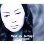 Trust my feelings/柴咲コウ