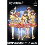 THE 恋愛シミュレーション -私におまカフェ- SIMPLE 2000シリーズVOL.19/PS2