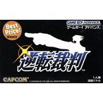 逆転裁判 Best Price/GBA