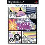 スーパーパズルボブル タイトーベスト(再販)/PS2