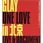 ONE LOVE in 北京/GLAY