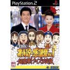 「TBSオールスター感謝祭 VOL.1 超豪華!クイズ決定版/PS2」の画像