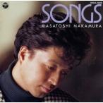 SONGS/中村雅俊