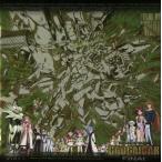勇者王ガオガイガー FINAL of FINAL 神話-マイソロジー-/米たにヨシトモ,竹田裕一郎,木村貴宏(キャラクターデザイン),田中公平,檜山修之,