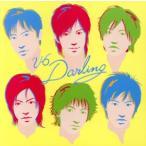 Darling/V6