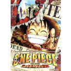 ワンピース THE MOVIE デッドエンドの冒険  DVD