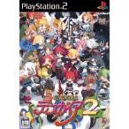 魔界戦記ディスガイア2/PS2