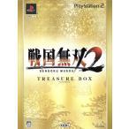 戦国無双2 <TREASURE BOX>/PS2
