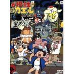 ど根性ガエル DVD−BOX4/吉沢やすみ(原作),