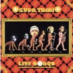 LIVE SONGS OF THE YEARS/CD/奥田民生