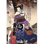 Yahoo!BOOKOFF Online ヤフー店ワンナイR&R 5/(バラエティ),雨上がり決死隊,DonDokoDon,ガレッジセール