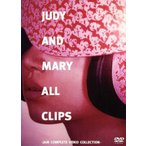 JUDY AND MARY ALL CLIPS −JAM COMPLETE VIDEO COLLECTION−/JUDY AND MARY