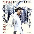 IN MY SOUL/SNOW SONG FROM MARS&ROSES(CCCD)(DVD付)(初回限定盤) <CCCD>/MISIA