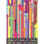 Stand UP!! DVD-BOX/二宮和也,山下智久,鈴木杏,成宮寛貴,小栗旬,釈由美子,的場浩司,金子ありさ(脚本)