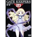 ゲートキーパーズ21 EPISODE 5 美羽 限定版   DVD