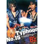 Typhoon No.15/B'z
