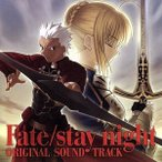 Fate/stay night ORIGINAL SOUND TRACK/(ゲーム・ミュージック),NUMBER 201(音楽)