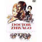 ドクトル ジバゴ 特別版  DVD