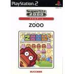 ZOOO(ズー) SuperLite2000パズル/PS2