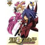 クロノクルセイド Chapter.2 通常版   DVD