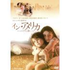 イン アメリカ 三つの小さな願いごと  DVD