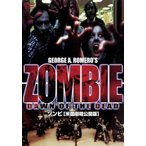 ゾンビ 米国劇場公開版 GEORGE A ROMERO S DAWN OF THE DEAD ZOMBIE  DVD