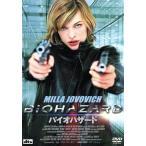 バイオハザード  DVD