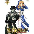 クロノクルセイド Chapter.8 通常版   DVD