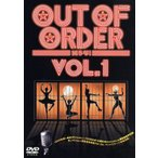 OUT OF ORDER 笑うな! VOL.1/マ