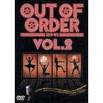 OUT OF ORDER 笑うな! VOL.2/マルシア,R...