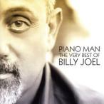 ピアノ・マン:ザ・ヴェリー・ベスト・オブ・ビリー・ジョエル/ビリー・ジョエル