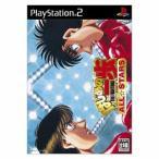 はじめの一歩 ALL☆STARS/PS2