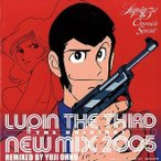 LUPIN THE THIRD THE ORIGINAL-NEW MIX 2005-ルパン三世クロニクル SPECIAL CD COCX-33151